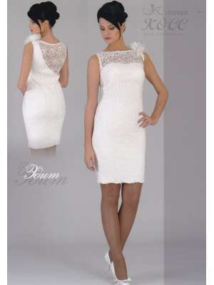 56aea9a7897 Купить короткое свадебное платье в Москве по выгодной цене в салоне ...