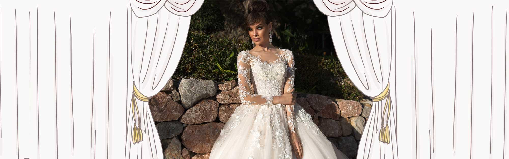 Раменское салон свадебных платьев